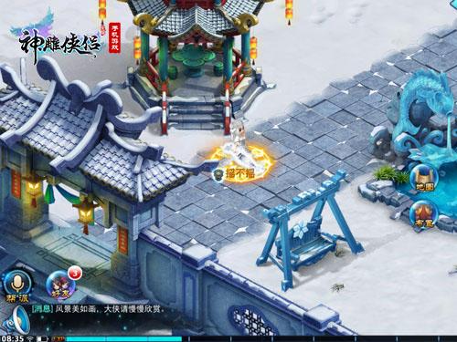 《神雕侠侣》手游新资料片定档12.21-图4.jpg