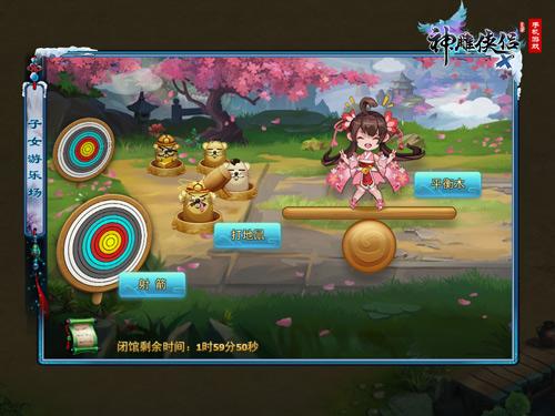 家园互动玩法曝光 新资料片即将上线-image001.jpg