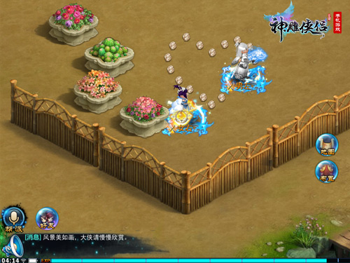 家园互动玩法曝光 新资料片即将上线-image003.jpg