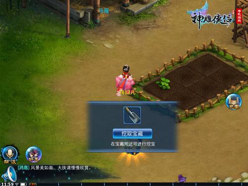 家园互动玩法曝光 新资料片即将上线-image004.jpg