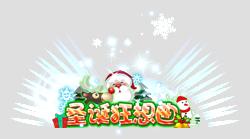 12月21日更新维护新服开启公告-图片1.png