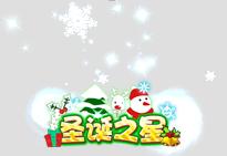 12月21日更新维护新服开启公告-图片2.png