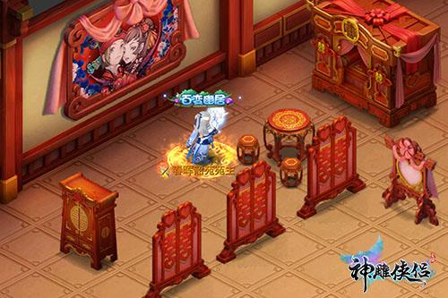 《神雕侠侣》手游新资料片玩法爆料第二弹-2.jpg