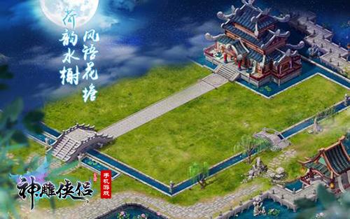 五周年狂欢盛典即将上线!-image002.jpg