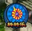 老虎安卓用户活动显示异常公告-image001.png