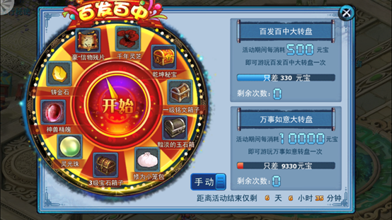 老虎安卓用户活动显示异常公告-image002.png