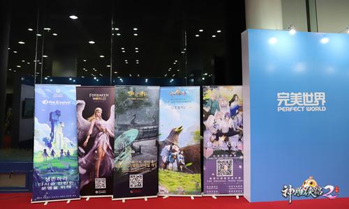 2019中日韩文化产业论坛在韩举办 《神雕侠侣2》彰显侠之美-图2.jpg