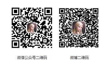 《神魔大陆》手游首曝:恢宏又不失细腻的魔幻大世界-双微二维码.jpg