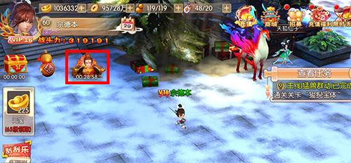 《完美世界3D》12月22日圣诞狂欢!强力推荐!-图2.jpg