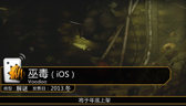 老虎游戏独家中文解说视频:《巫毒》