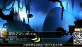 老虎游戏独家中文解说视频:《罪恶之地》