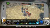 老虎游戏独家中文解说视频:《奇迹》
