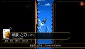 老虎游戏独家中文解说视频:《暗影之刃》