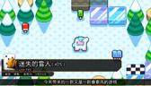 老虎游戏中文解说视频:《迷失的雪人》