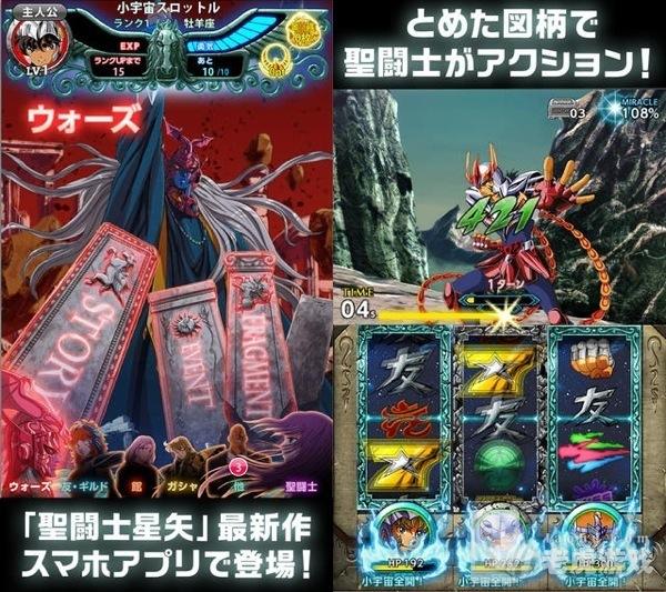 《圣斗士星矢》登陆iOS 打响女神保卫战-未标题-1 2.jpg