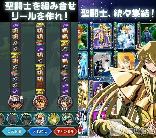 《圣斗士星矢》登陆iOS 打响女神保卫战-未标题-2 2.jpg