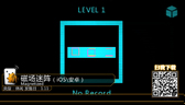 老虎游戏独家中文试玩解说:《磁场迷阵》