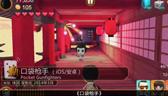 老虎游戏独家中文解说视频:《口袋枪手》