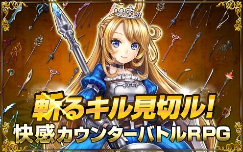 姫骑士ォリヴィァ游戏