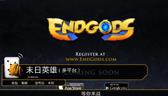 老虎游戏独家中文解说视频:《末日英雄》