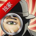 《又破案了》评测:裹侦探外套的益智游戏