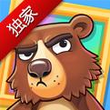 《熊与名画》评测:难度颇高的休闲佳作