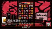 老虎游戏独家中文解说视频:《黑夜守卫者》