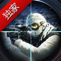 《北极战争》评测:颇为严肃的3D射击游戏