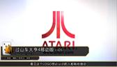 老虎游戏中文解说:《过山车大亨4移动版》