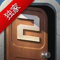 《密室逃脱2》评测:它是考验我的智商么?