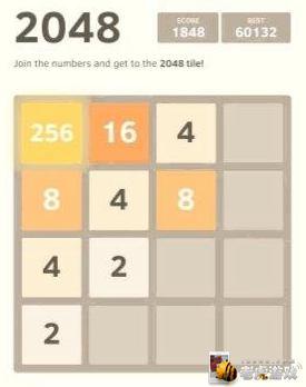 2048游戏在哪玩 游戏下载地址 62461395713354.jpg