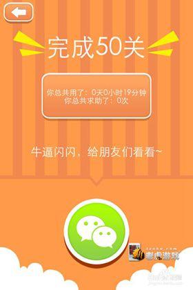 拼音:bi yi shuang fei   解释:比翼:翅膀挨着翅膀.双飞:成双的并图片