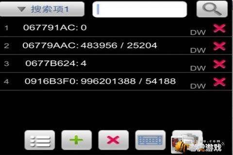 格斗之皇修改钻石攻略 3.jpg
