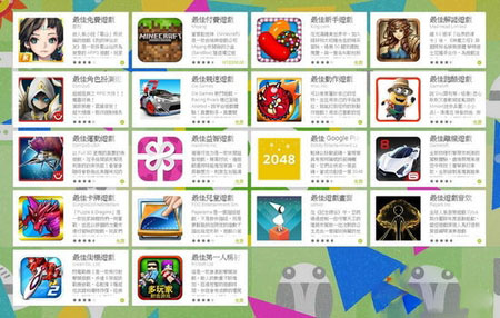 Google Play公布台湾上半年最佳手游名单-zuijiashouyou.jpg