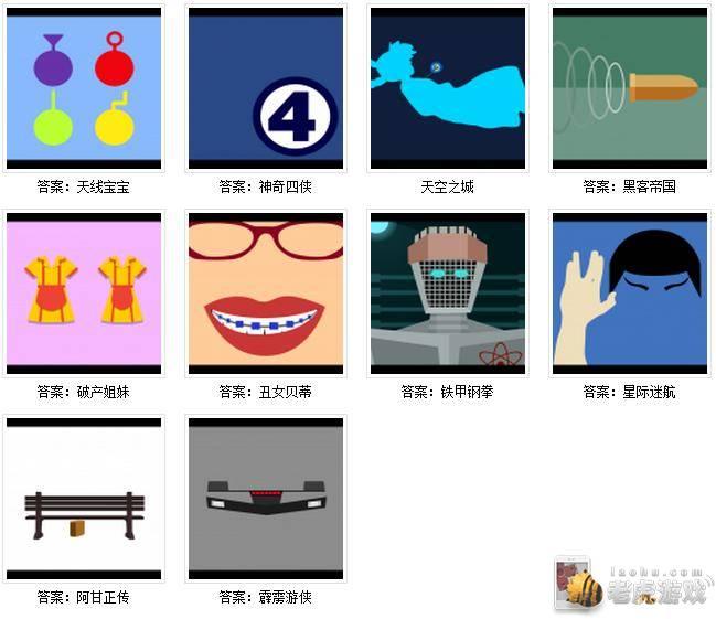 疯狂猜图四个字_迪士尼疯狂猜图四个字全部答案