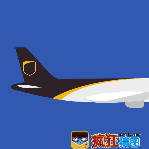 疯狂猜图飞机品牌答案_疯狂猜图飞机答案大全 飞机品牌答题攻略