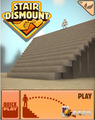 跳楼英雄电脑版下载与安装方法分享