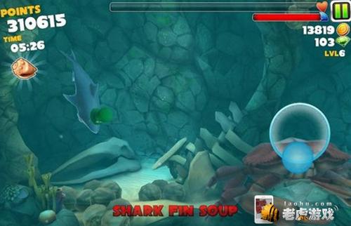 深海鲨鱼游戏机_深海狂鲨游戏_深海狂鲨_饥饿的鲨鱼进化_淘宝助理