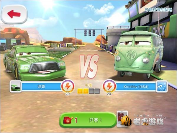 达成   1、弯道超越   在游戏中我们可以花费金币自己建造赛道,当赛车