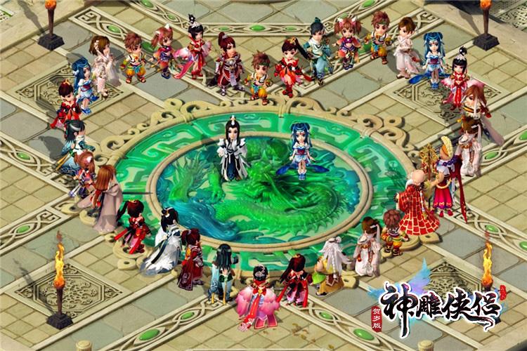神雕侠侣情人节活动上线 掀起甜蜜风暴-图1.jpg