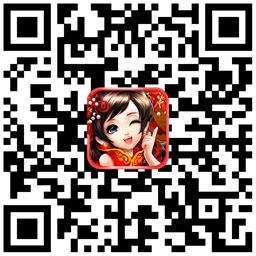 神雕侠侣情人节活动上线 掀起甜蜜风暴-图6.jpg