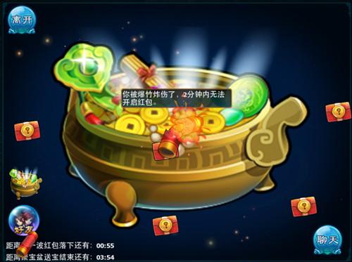 """《神雕侠侣》新资料片 """"坐享骑乘""""下周登临江湖-图11.jpg"""