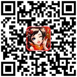 """《神雕侠侣》新资料片 """"坐享骑乘""""下周登临江湖-图12.jpg"""