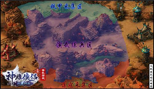 """《神雕侠侣》""""剑魔归来""""今日公测-图5.jpg"""