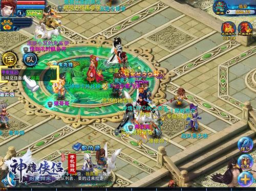 速写《神雕侠侣》中那些会玩的城里人-图3.jpg