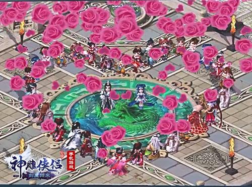 速写《神雕侠侣》中那些会玩的城里人-图4.jpg