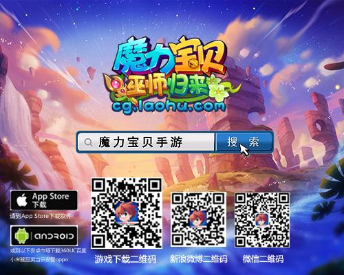 """六大校花变身 《魔力宝贝》齐待""""巫师归来""""-图13.jpg"""