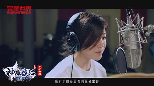 《神雕侠侣》七夕新版明日上线 主题MV抢先看-图4.jpg