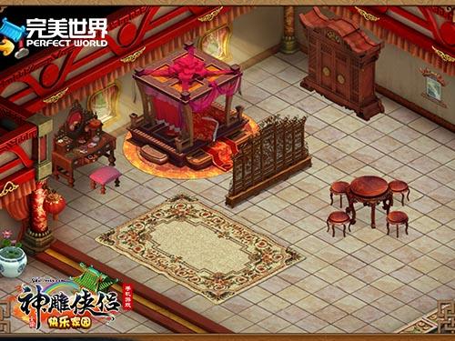 """江湖大升级《神雕侠侣》今日开启""""快乐家园""""-图3.jpg"""