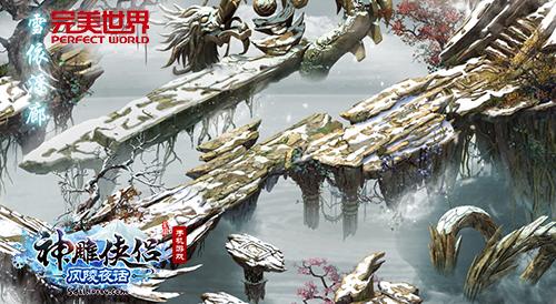 风陵夜话一见倾心《神雕侠侣》手游新版上线-图3.jpg